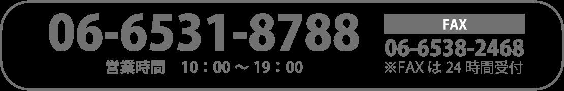 06-6531-8788
